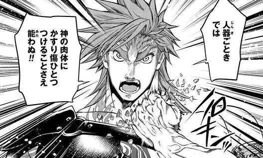 f:id:manga-diary:20191120085318p:plain