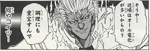 f:id:manga-diary:20191128211812p:plain