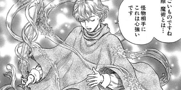 f:id:manga-diary:20191201234854p:plain