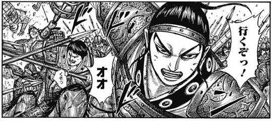f:id:manga-diary:20191204171718p:plain
