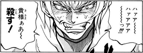 f:id:manga-diary:20191205180804p:plain