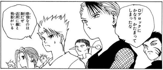 f:id:manga-diary:20191205181537p:plain