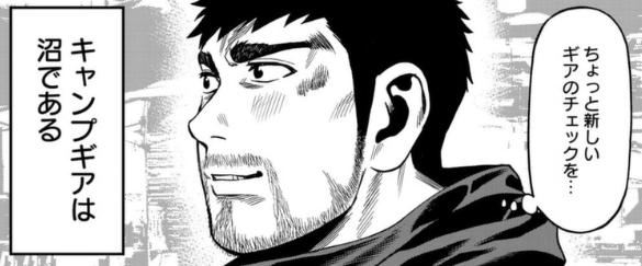 f:id:manga-diary:20191210185501p:plain
