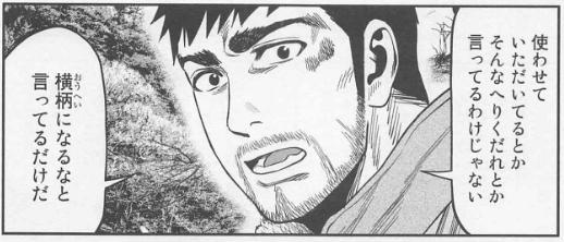 f:id:manga-diary:20191210191136p:plain