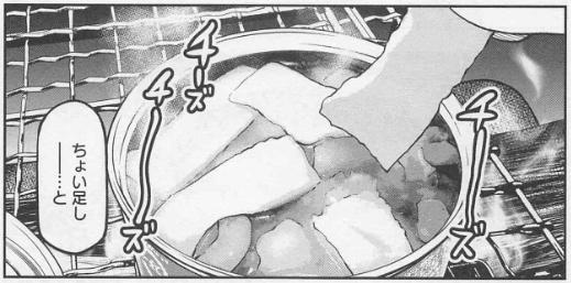 f:id:manga-diary:20191211103057p:plain