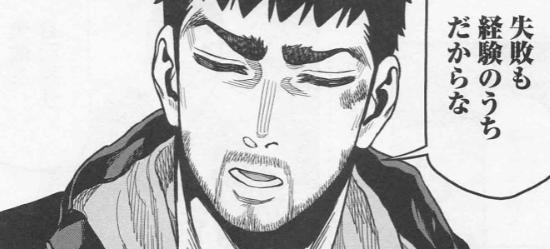 f:id:manga-diary:20191211103159p:plain