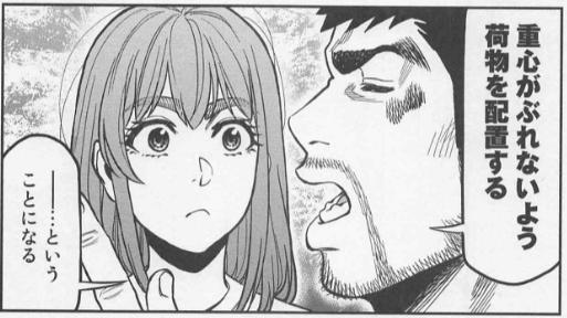 f:id:manga-diary:20191211112233p:plain