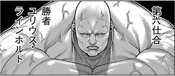 f:id:manga-diary:20191213220319p:plain