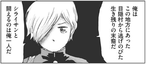 f:id:manga-diary:20191219115833p:plain