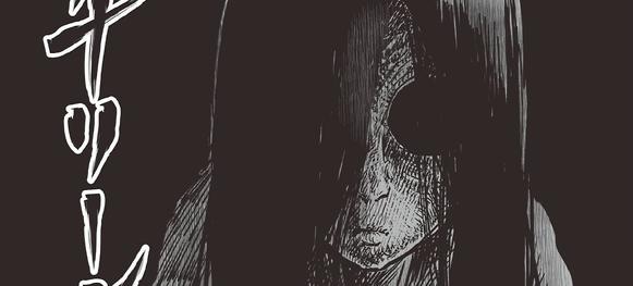 f:id:manga-diary:20191219121948p:plain