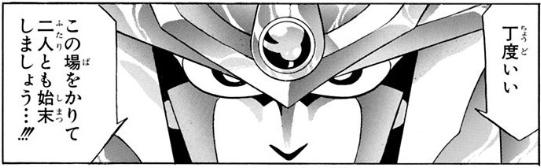 f:id:manga-diary:20191221162935p:plain