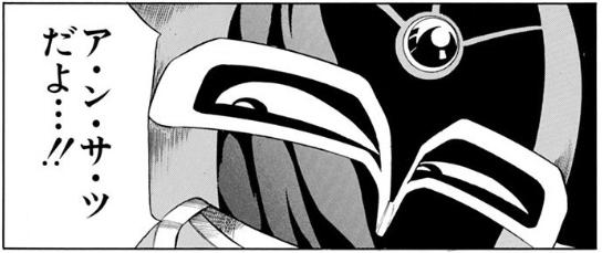 f:id:manga-diary:20191221163156p:plain