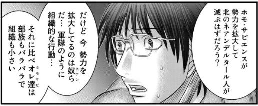 f:id:manga-diary:20191227131918p:plain