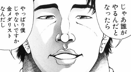f:id:manga-diary:20200110174307p:plain