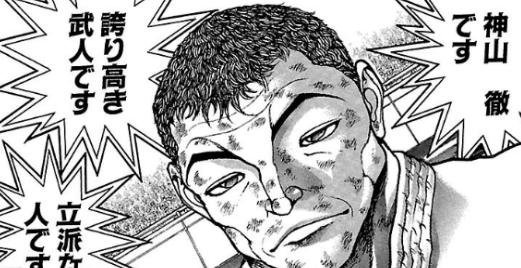f:id:manga-diary:20200110175206p:plain