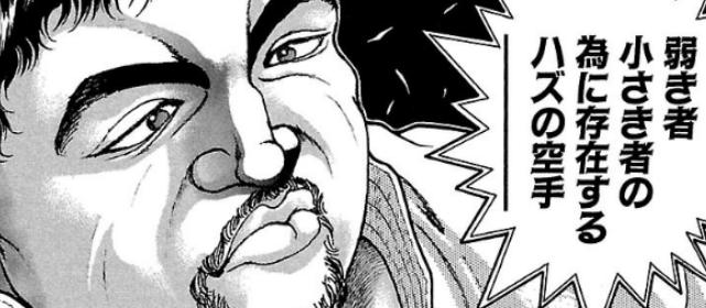 f:id:manga-diary:20200110192839p:plain