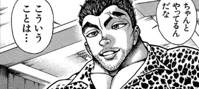 f:id:manga-diary:20200110194021p:plain