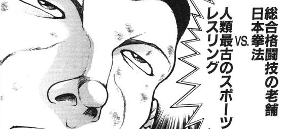 f:id:manga-diary:20200110210458p:plain