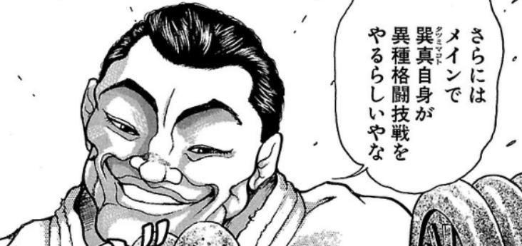 f:id:manga-diary:20200110215732p:plain