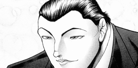 f:id:manga-diary:20200110222053p:plain