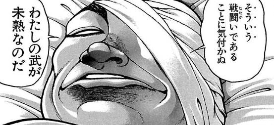 f:id:manga-diary:20200116200536p:plain