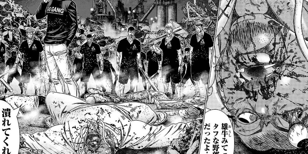 f:id:manga-diary:20200122210235p:plain
