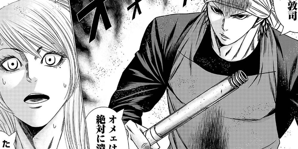 f:id:manga-diary:20200122210516p:plain