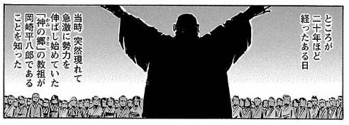 f:id:manga-diary:20200124001004p:plain