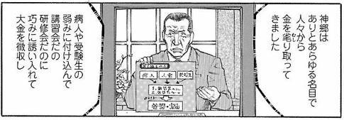 f:id:manga-diary:20200124001424p:plain