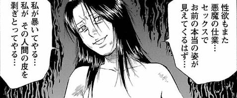 f:id:manga-diary:20200124002026p:plain