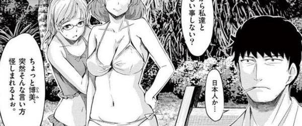 f:id:manga-diary:20200127100347p:plain