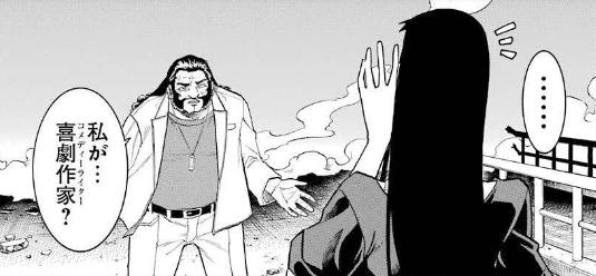 f:id:manga-diary:20200127175326p:plain