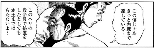 f:id:manga-diary:20200130194242p:plain