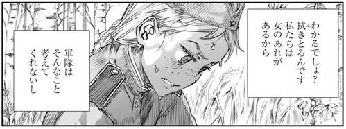 f:id:manga-diary:20200202030857p:plain