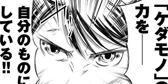 f:id:manga-diary:20200203202951p:plain