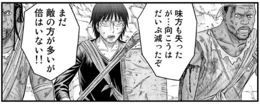 f:id:manga-diary:20200227175410p:plain