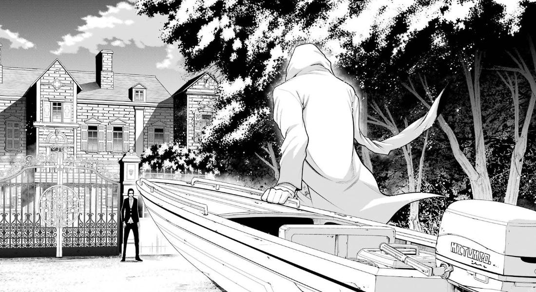 f:id:manga-diary:20200228160633p:plain