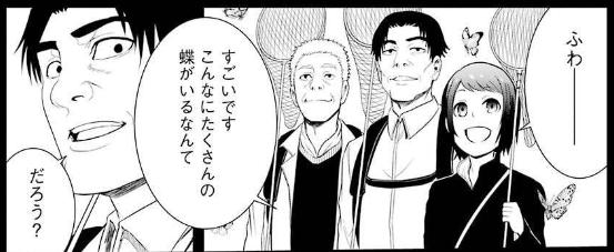 f:id:manga-diary:20200302142145p:plain
