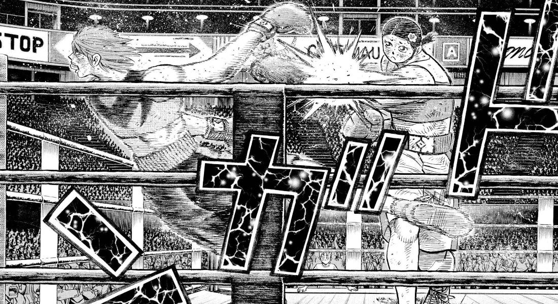 f:id:manga-diary:20200303160811j:plain