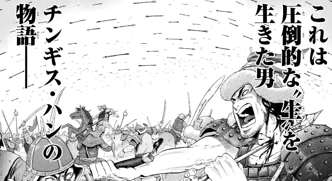 f:id:manga-diary:20200304112507p:plain