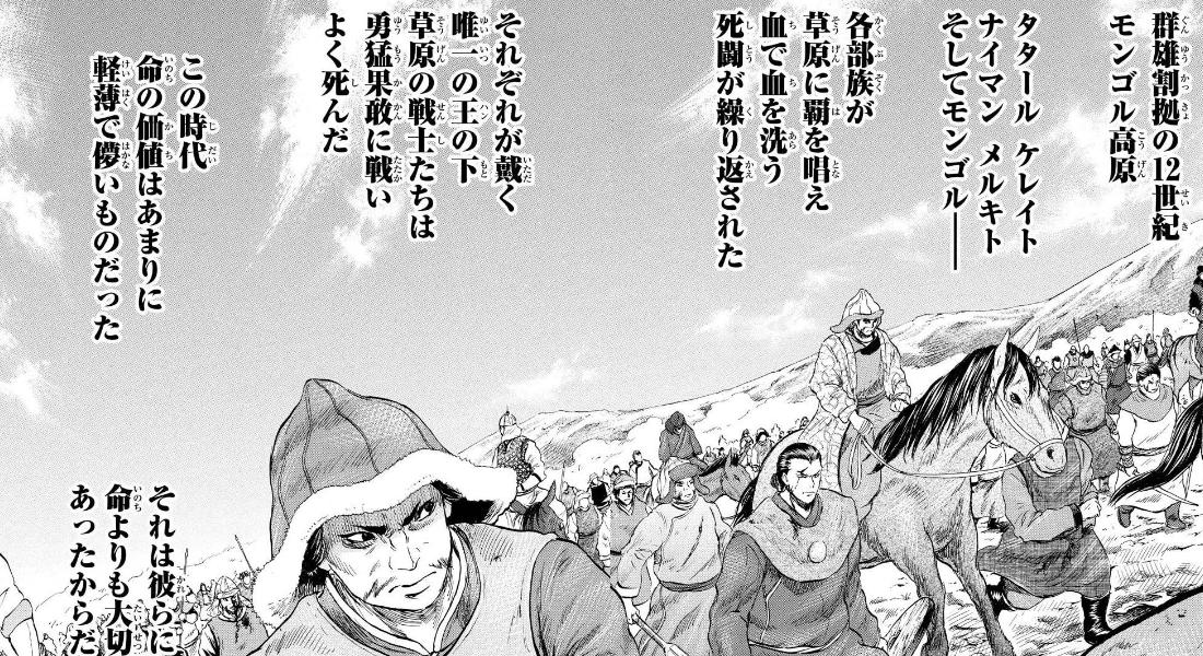 f:id:manga-diary:20200304112529j:plain