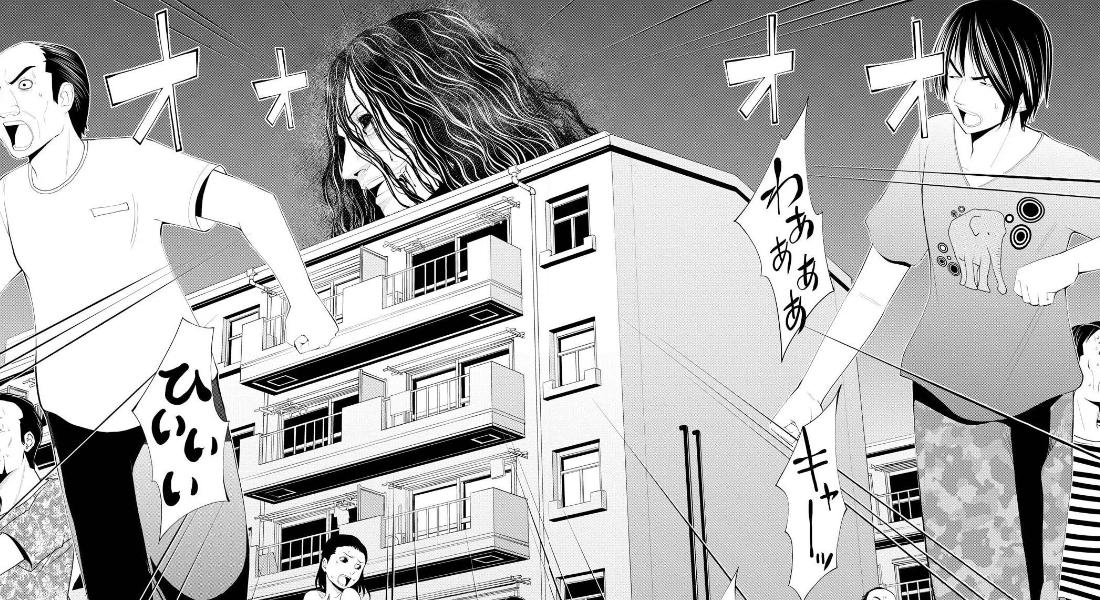 f:id:manga-diary:20200304114500j:plain