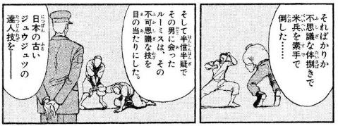 f:id:manga-diary:20200304123615p:plain