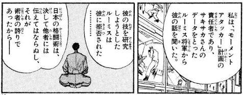f:id:manga-diary:20200304123856p:plain