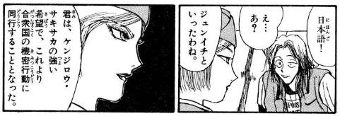 f:id:manga-diary:20200304124241p:plain