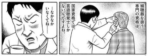 f:id:manga-diary:20200808083452p:plain