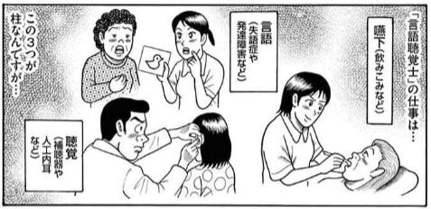 f:id:manga-diary:20200808083732p:plain