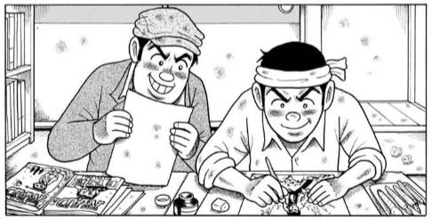 f:id:manga-diary:20200808231614p:plain