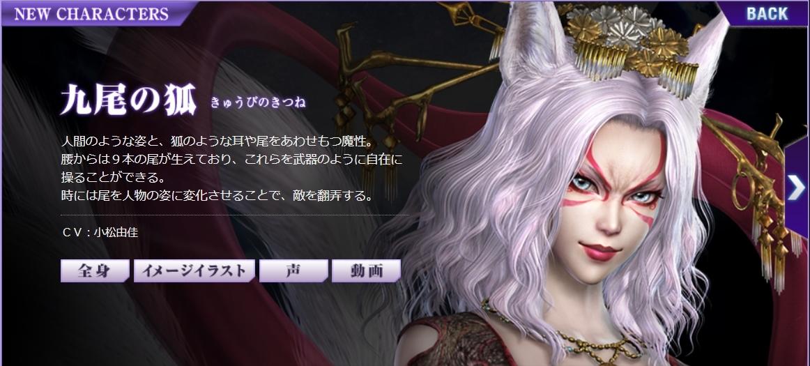f:id:manga-diary:20200810095134j:plain