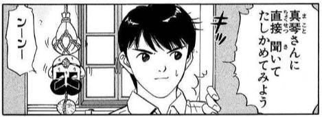 f:id:manga-diary:20200818000631p:plain